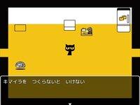 キマイライフver1.34のゲーム画面
