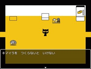 キマイライフver1.34 Game Screen Shot