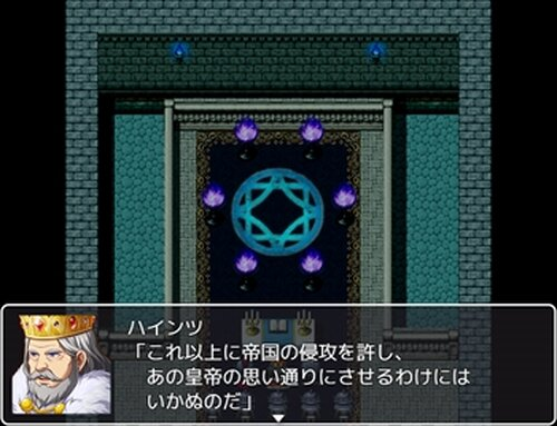 真・超王道RPG Game Screen Shot2