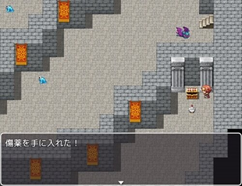 真・超王道RPG Game Screen Shot3