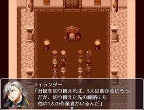 真・超王道RPG Game Screen Shot4