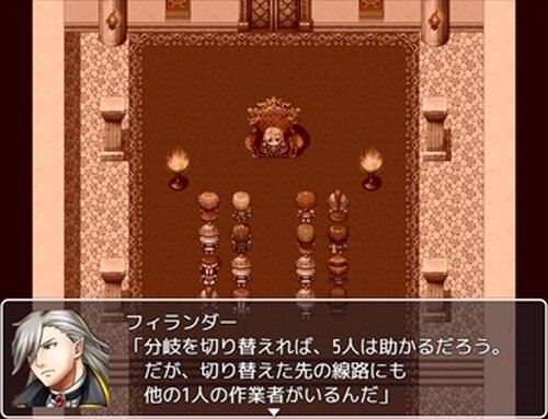 真・超王道RPG Game Screen Shot4
