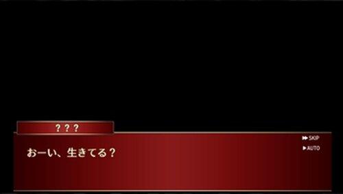 片目の男 Game Screen Shot3