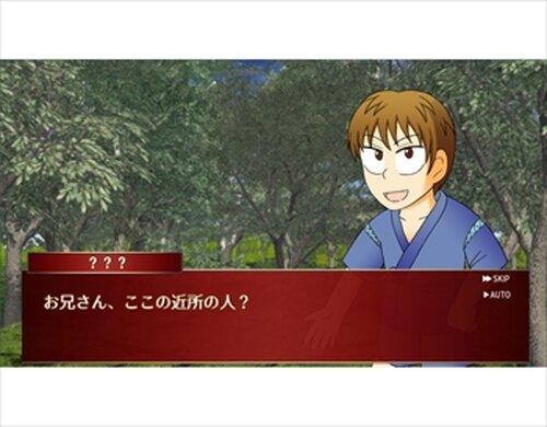 片目の男 Game Screen Shots
