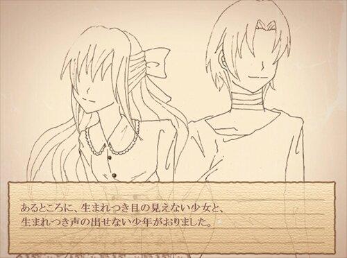 「永遠クレッセント」 Game Screen Shot1