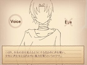 「永遠クレッセント」 Game Screen Shot2