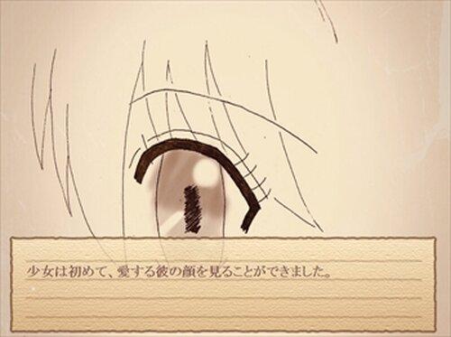 「永遠クレッセント」 Game Screen Shot4