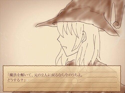 「永遠クレッセント」 Game Screen Shot5