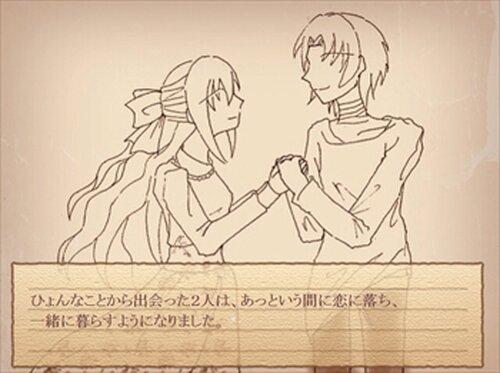 「永遠クレッセント」 Game Screen Shots