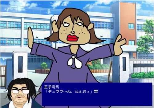 消しプラス 体験版 Game Screen Shot1