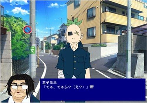 消しプラス 体験版 Game Screen Shot2