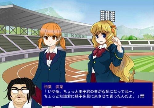 消しプラス 体験版 Game Screen Shot4
