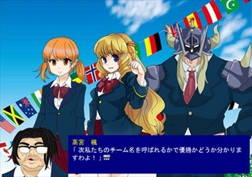 消しプラス 体験版 Game Screen Shot5