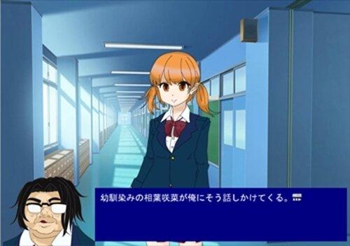 消しプラス 体験版 Game Screen Shots