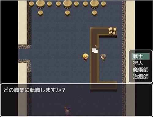 村人成長物語(仮) Game Screen Shot5