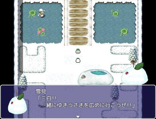 ゆきうさ Game Screen Shot1