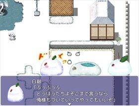 ゆきうさ Game Screen Shot3