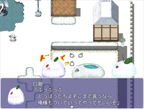 ゆきうさ Game Screen Shot3
