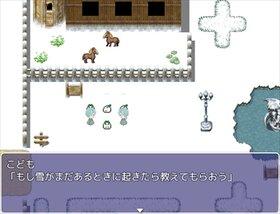 ゆきうさ Game Screen Shot4