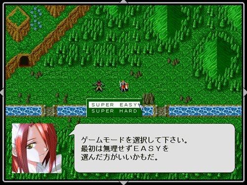 メイドさんと紅のドラゴン Game Screen Shot1