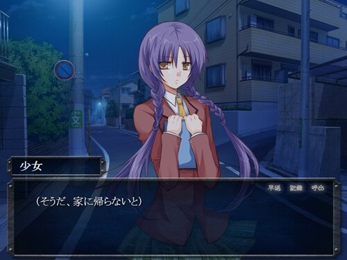 比良坂とおりゃんせ Game Screen Shot