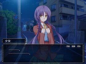 比良坂とおりゃんせ Game Screen Shot3