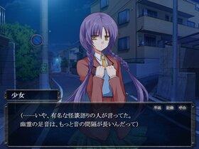 比良坂とおりゃんせ Game Screen Shot4