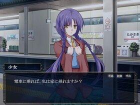 比良坂とおりゃんせ Game Screen Shot5