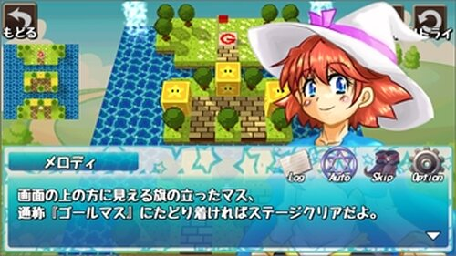まじっくろじっく3D (MagicLogic3D) Game Screen Shot2