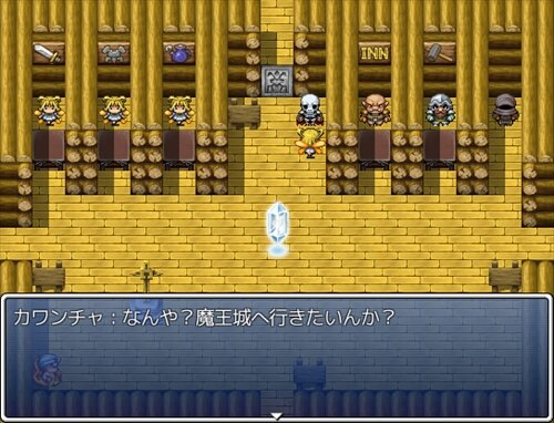 ピクシーの下克上 Game Screen Shot1