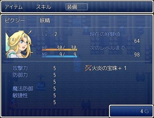 ピクシーの下克上 Game Screen Shot4