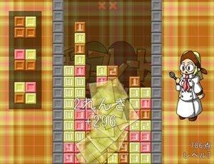 チョコレートボンボン ~ミコのクリスマスけいかく2~ Game Screen Shot