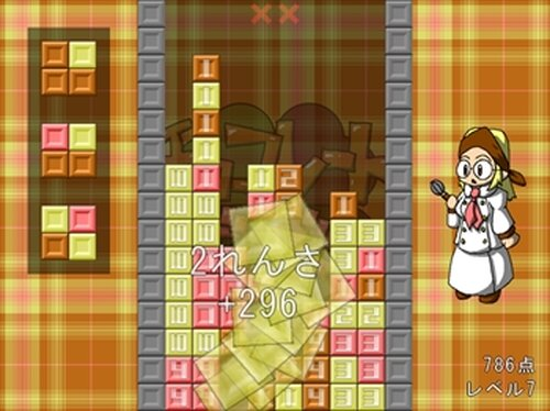 チョコレートボンボン ~ミコのクリスマスけいかく2~ Game Screen Shots