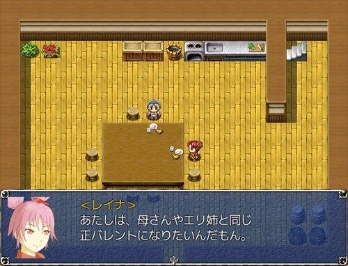 青雲の道導 第3章まで Game Screen Shot1