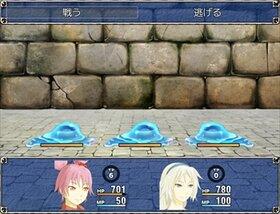 青雲の道導 第3章まで Game Screen Shot3