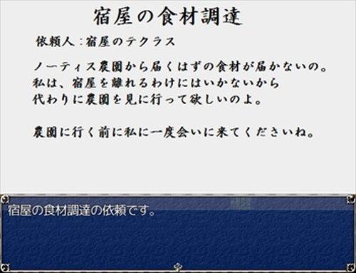 青雲の道導 第3章まで Game Screen Shot5
