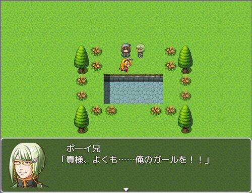 ガールの乙女ゲーム Game Screen Shot1