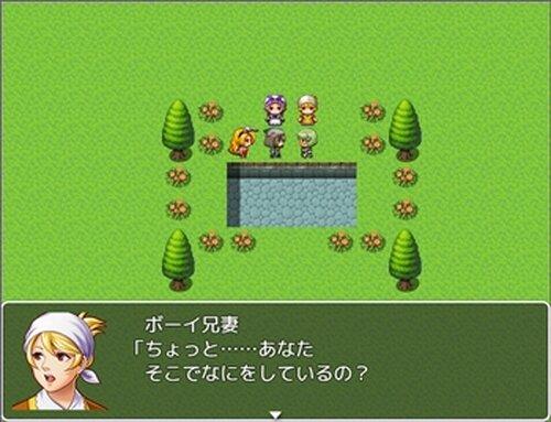 ガールの乙女ゲーム Game Screen Shot2