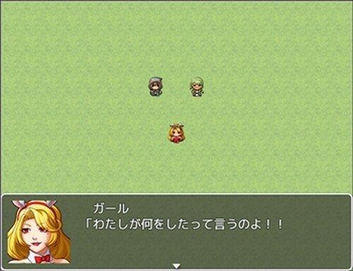 ガールの乙女ゲーム Game Screen Shot3