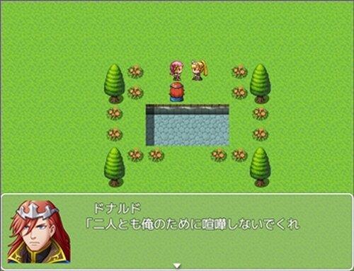ドナルドのラブゲーム Game Screen Shots