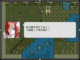 メイドさんと紅のドラゴン Game Screen Shot3