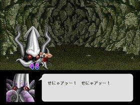 メイドさんと紅のドラゴン Game Screen Shot4