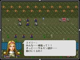 メイドさんと紅のドラゴン Game Screen Shot5