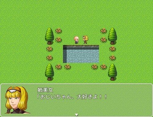 おじいちゃんの写真撮影 Game Screen Shot1