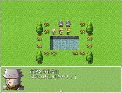 おじいちゃんの写真撮影 Game Screen Shot2