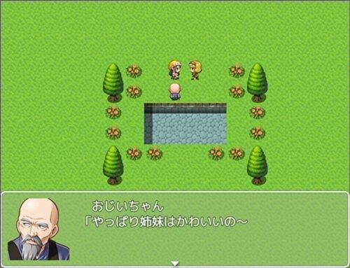 おじいちゃんの写真撮影 Game Screen Shots