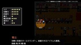 黒魔術師の迷宮 Game Screen Shot2