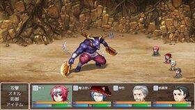 黒魔術師の迷宮 Game Screen Shot3