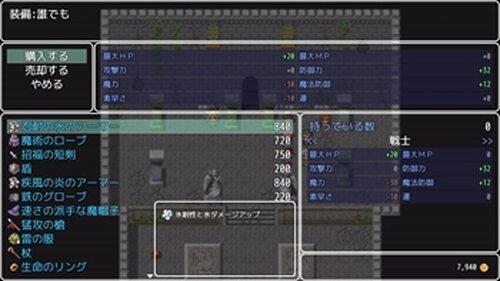 黒魔術師の迷宮 Game Screen Shot4
