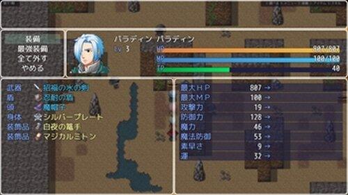 黒魔術師の迷宮 Game Screen Shot5